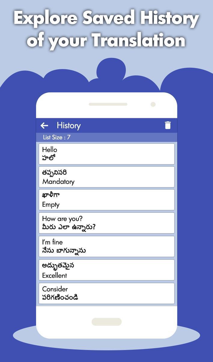 Telugu English Translator - Telugu Dictionary for Android