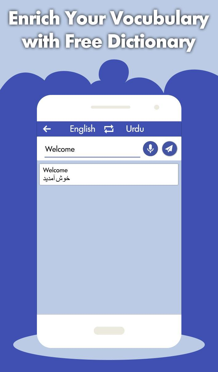 Urdu English Translator - Urdu Dictionary for Android - APK