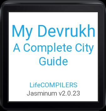 My Devrukh screenshot 13