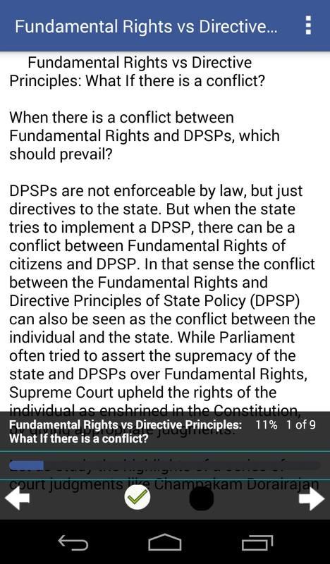 relation between fundamental rights and dpsp What is the relationship between the legislature the possible relation­ship between the parliament right to take away or abridge the fundamental rights.