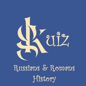 GKuiz: Russian & Roman History icon