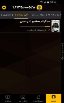 Lenz apk screenshot