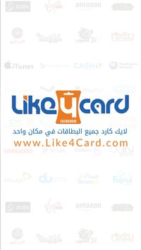 Like Card poster