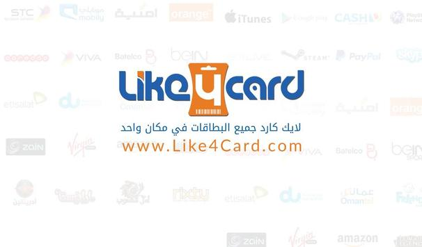 Like Card screenshot 7