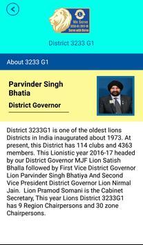 District 3233 G1 apk screenshot