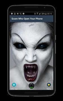 Scare Who Open Your Phone apk screenshot