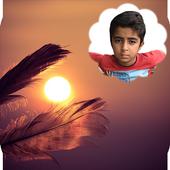 Sunset Photo Frames icon
