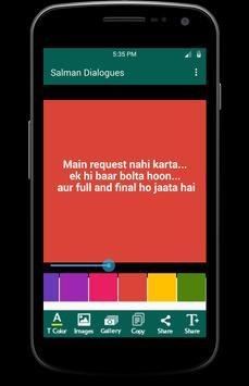 Salman Dialogues screenshot 1