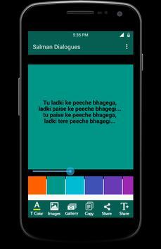 Salman Dialogues screenshot 2