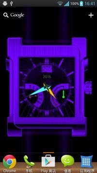Cool Watch Live Wallpaper screenshot 5