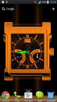 Cool Watch Live Wallpaper screenshot 1