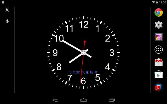 Analog Clock Live Wallpaper Apk