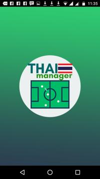 ThaiManager poster