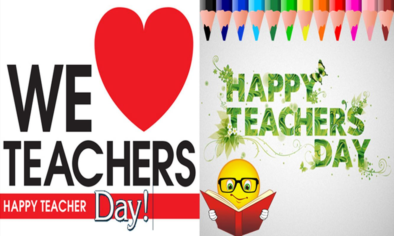 Teacher\'s Day: Cards & Frames APK Download - Free Photography APP ...
