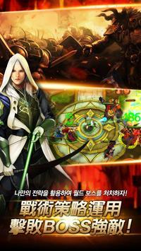 LINE 伊米爾戰記 apk screenshot