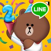 LINE POPChocolat icon