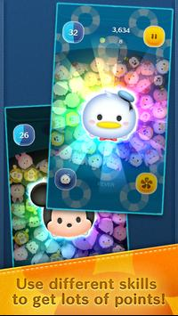 LINE: Disney Tsum Tsum スクリーンショット 2