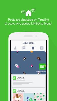 LINE@App (LINEat) スクリーンショット 4