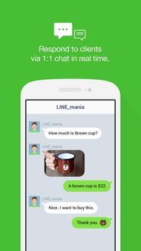 LINE@App (LINEat) screenshot 1
