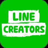 LINE Creators icon
