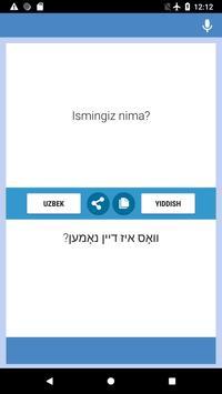 אוזבעקיש-ייִדיש טראַנסלאַטאָר poster
