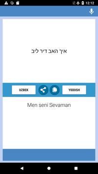 אוזבעקיש-ייִדיש טראַנסלאַטאָר screenshot 4