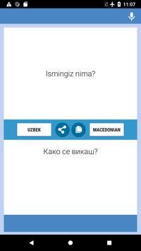 O'zbek  - Makedoniyalik Tarjim screenshot 3