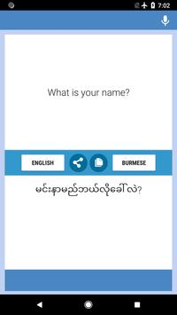 English-Burmese Translator screenshot 3