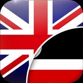Maori-Maori Translator icon