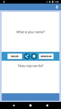 English-Mongolian Translator screenshot 3