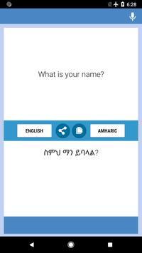 English-Amharic Translator poster
