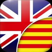 English-Catalan Translator icon