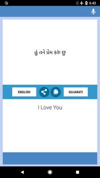 અંગ્રેજી-ગુજરાતી અનુવાદક screenshot 4