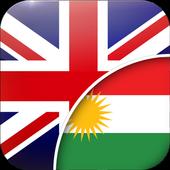 English-Kurdish Translator icon