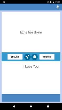 English-Kurdish Translator screenshot 1