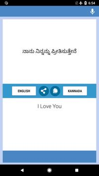 English-Kannada Translator screenshot 4