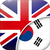English-Korean Translator icon