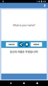 English-Korean Translator poster