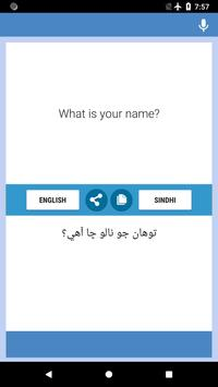 انگريزي-سنڌي ترجمو ڪندڙ screenshot 3