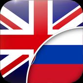 English-Slovak Translator icon