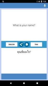 English-Thai Translator poster
