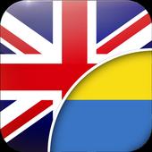 English-Ukrainian Translator icon