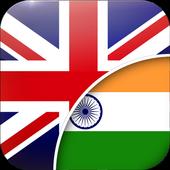 انگریزی-اردو مترجم icon