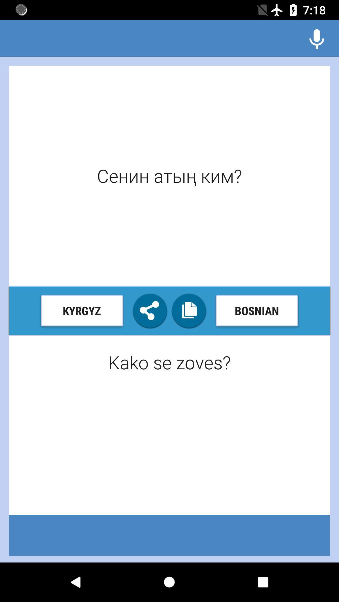 Krško Bosanski Prevodilac For Android Apk Download