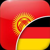 Kirgisisch-Deutsch Übersetzer icon