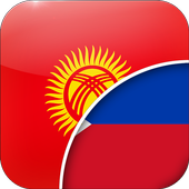 Kyrgyz-Filipino Translator icon
