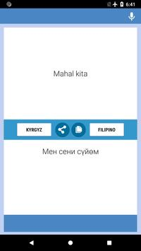 Kyrgyz-Filipino Translator screenshot 1