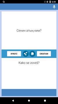 Kirgist-Hrvatski Prevoditelj poster