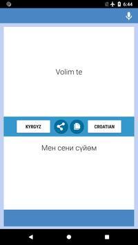 Kirgist-Hrvatski Prevoditelj screenshot 1
