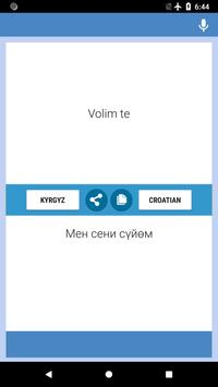 Kirgist-Hrvatski Prevoditelj screenshot 4